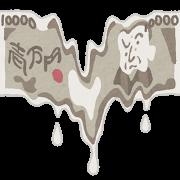 f:id:yukokatanojp01:20170623194334p:plain