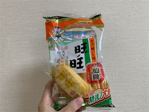 f:id:yukokos:20201112100642j:image