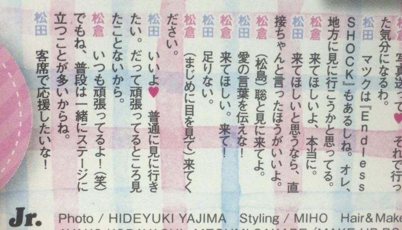f:id:yukomhsj:20170201234001j:plain