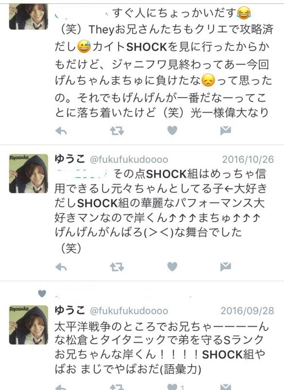 f:id:yukomhsj:20170201234036j:plain
