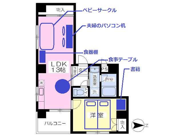 f:id:yukona0222:20180907100458p:plain