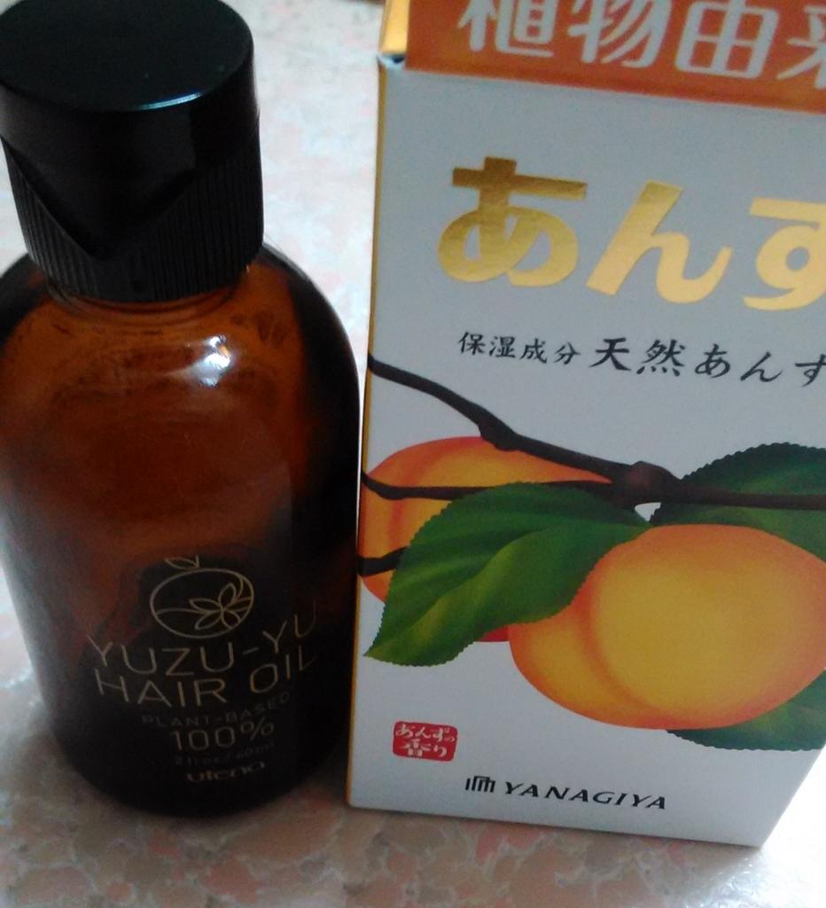 f:id:yukonoguchi:20170623224036j:plain