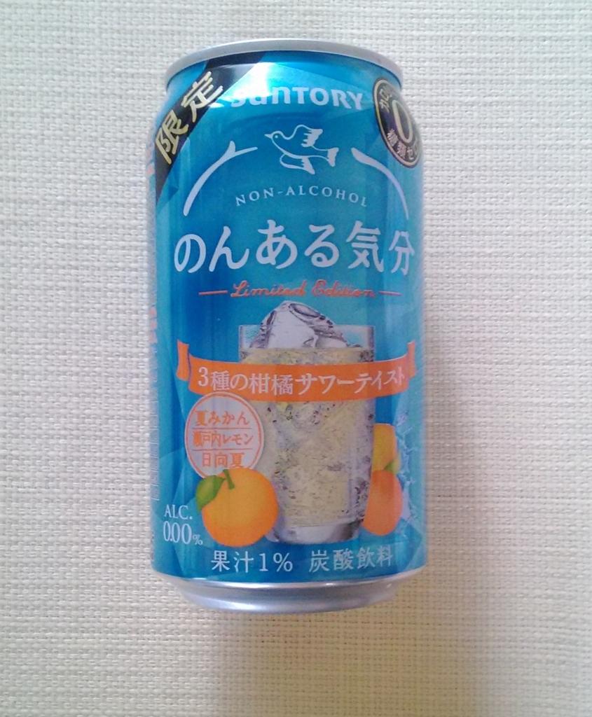 f:id:yukonoguchi:20170629220745j:plain