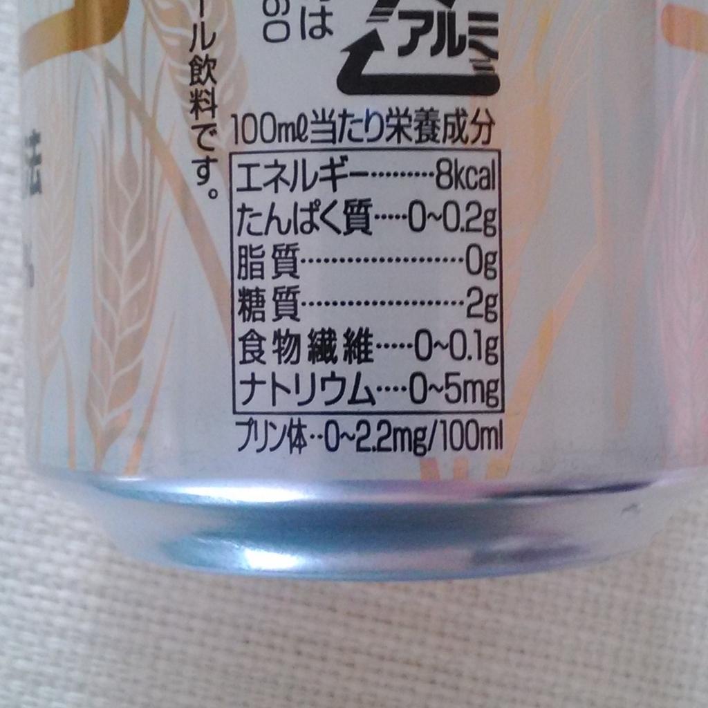 f:id:yukonoguchi:20170629222316j:plain
