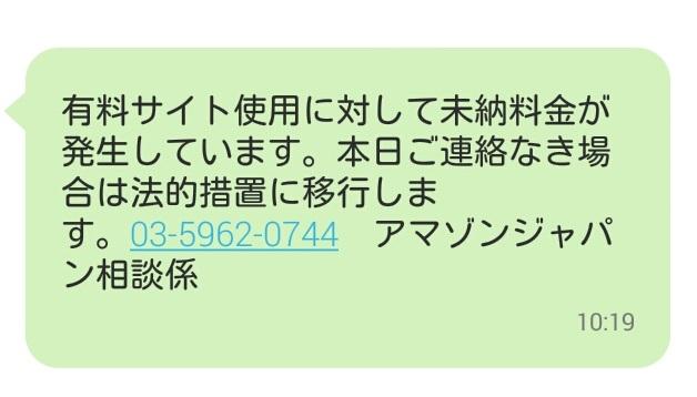 f:id:yukonoguchi:20171026221001j:plain