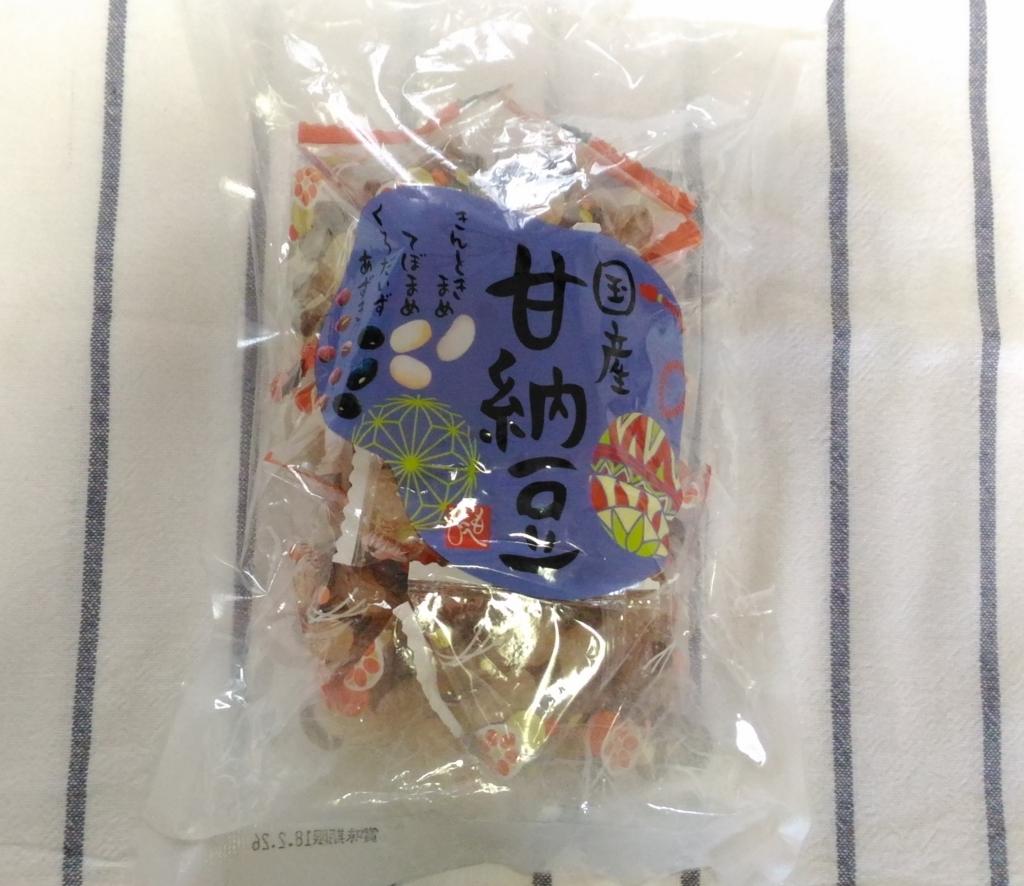 f:id:yukonoguchi:20180205221456j:plain