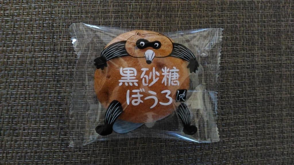 f:id:yukonoguchi:20180207155216j:plain