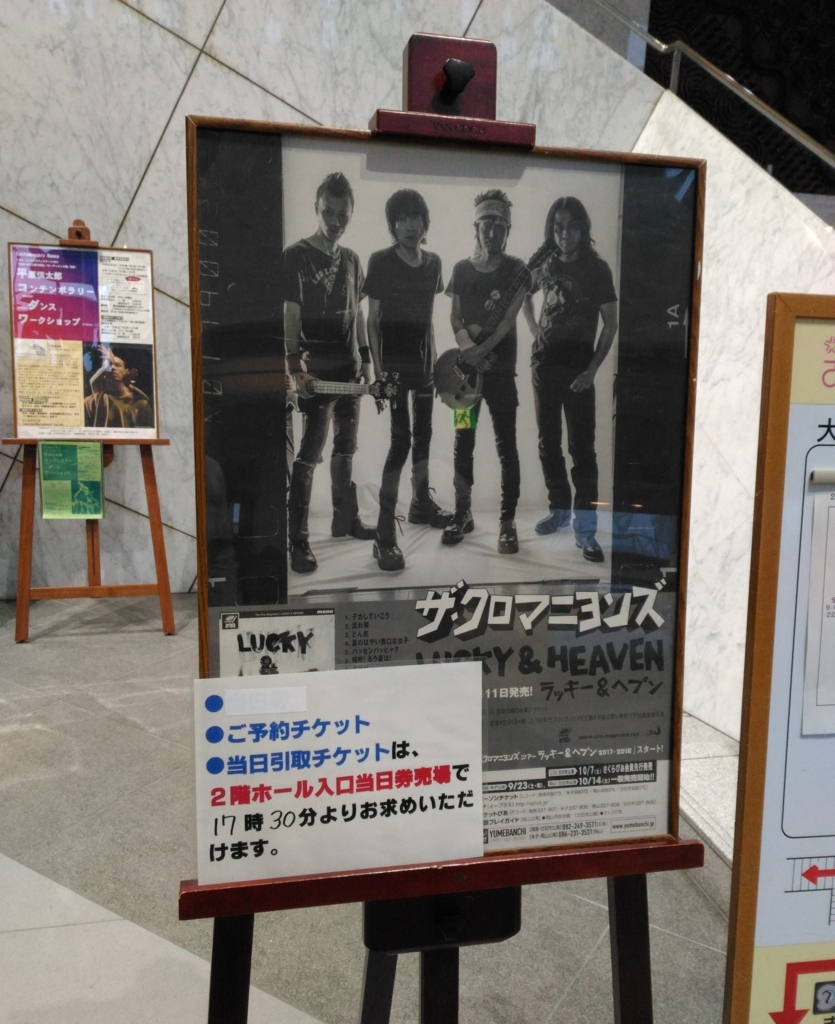 f:id:yukonoguchi:20180225224903j:plain