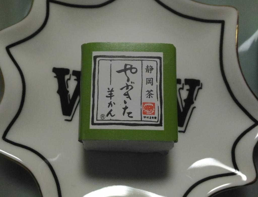 f:id:yukonoguchi:20180227221556j:plain