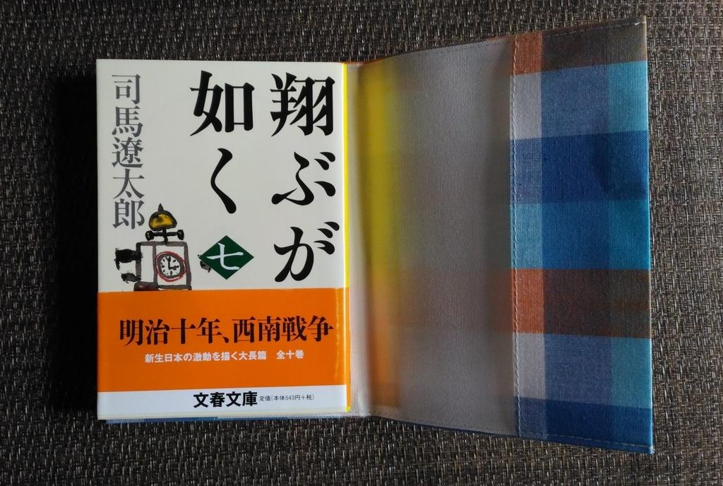 f:id:yukonoguchi:20180318155920j:plain