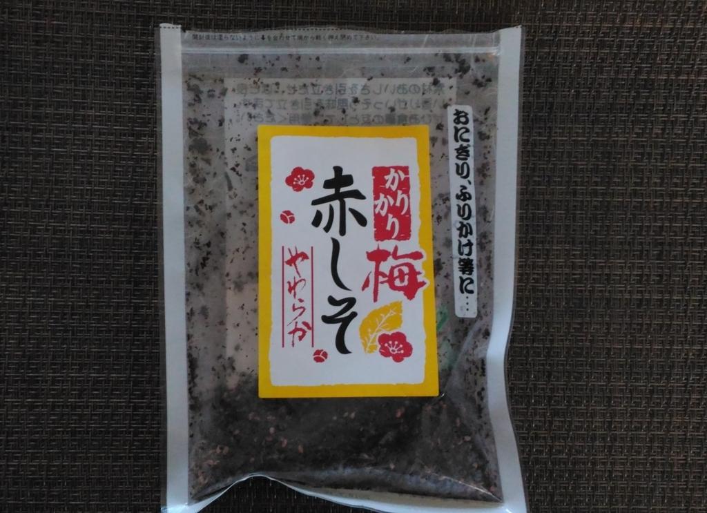 f:id:yukonoguchi:20180328132128j:plain