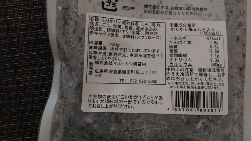 f:id:yukonoguchi:20180328132256j:plain