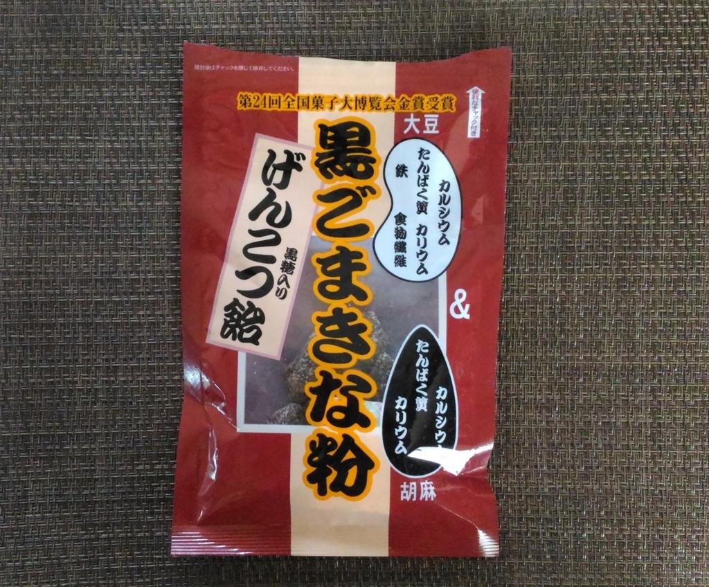 f:id:yukonoguchi:20180330111458j:plain
