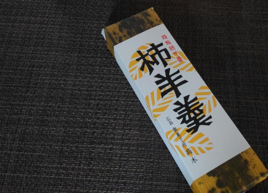 f:id:yukonoguchi:20180403160518j:plain