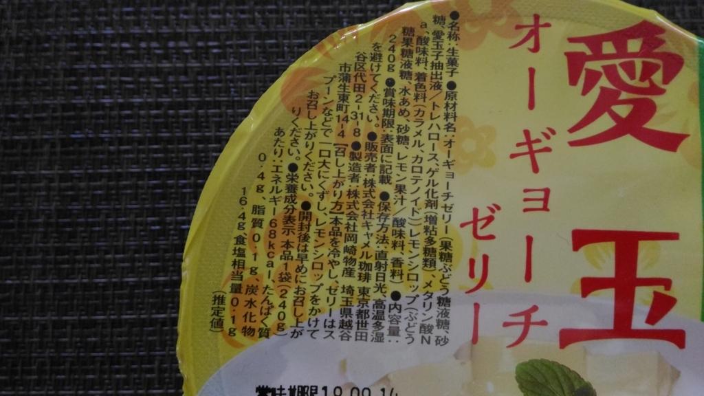f:id:yukonoguchi:20180409133444j:plain