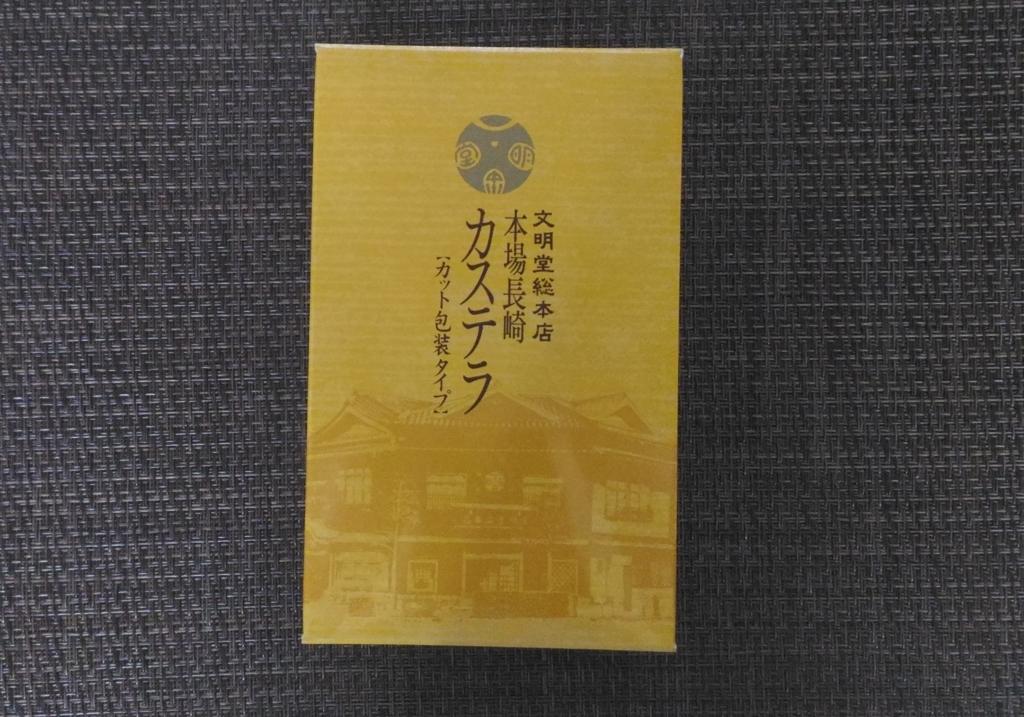 f:id:yukonoguchi:20180413140125j:plain