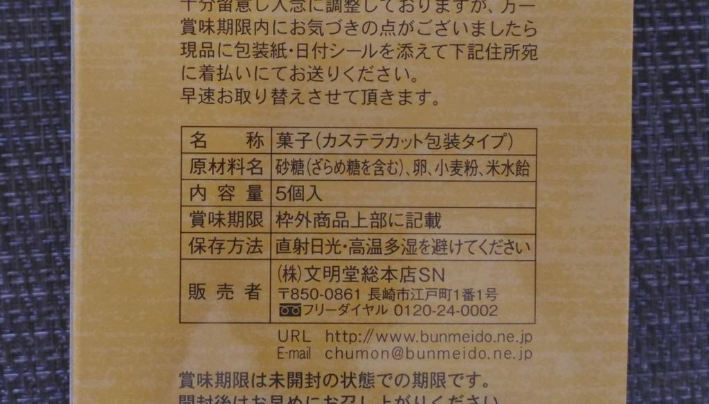 f:id:yukonoguchi:20180413140149j:plain