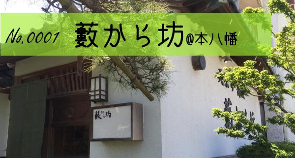 f:id:yukontsu0123:20161102131708p:plain