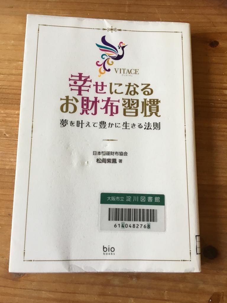 f:id:yukori-m:20181029153334j:plain