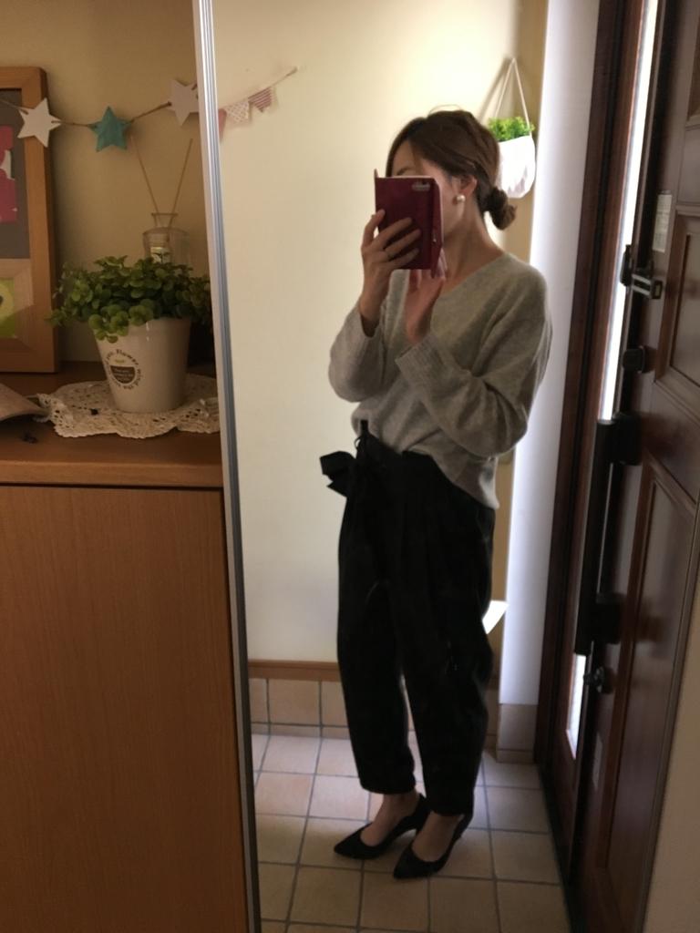 f:id:yukori-m:20181031152001j:plain