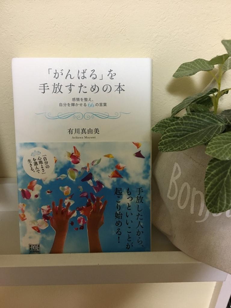 f:id:yukori-m:20181106171757j:plain