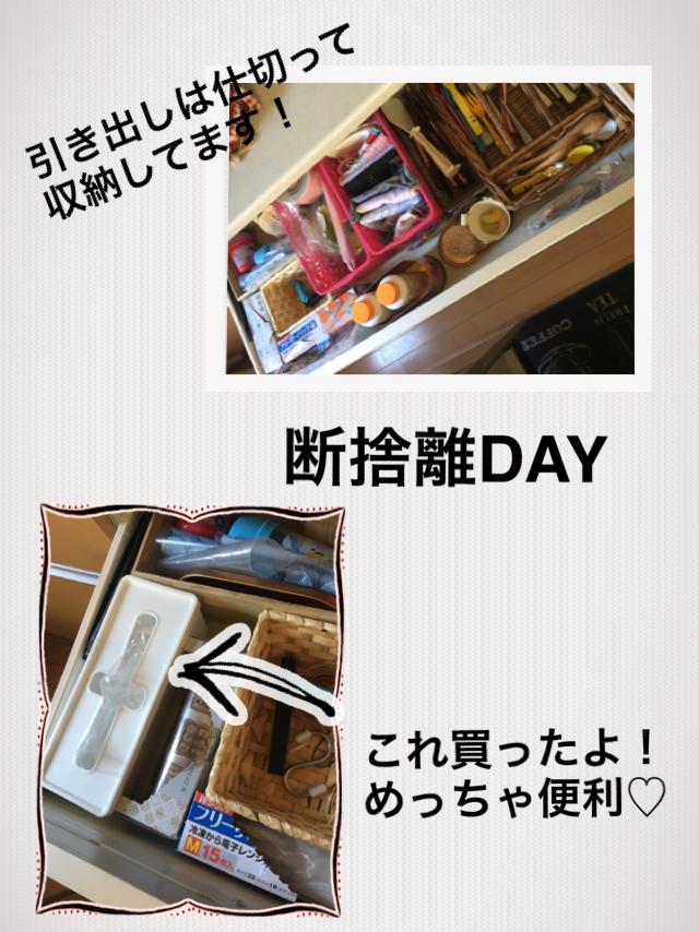 f:id:yukori-m:20181125151124p:plain