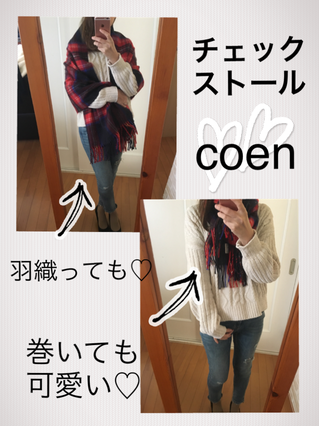 f:id:yukori-m:20181127142631p:plain