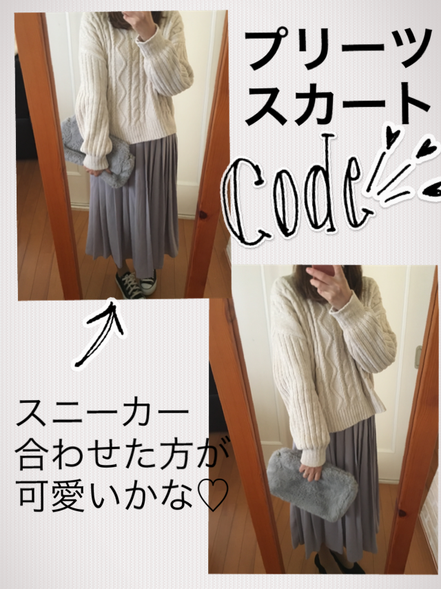 f:id:yukori-m:20181127142703p:plain
