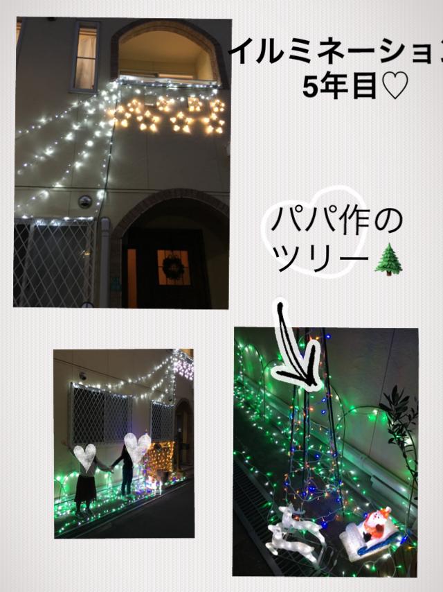 f:id:yukori-m:20181202193034p:plain