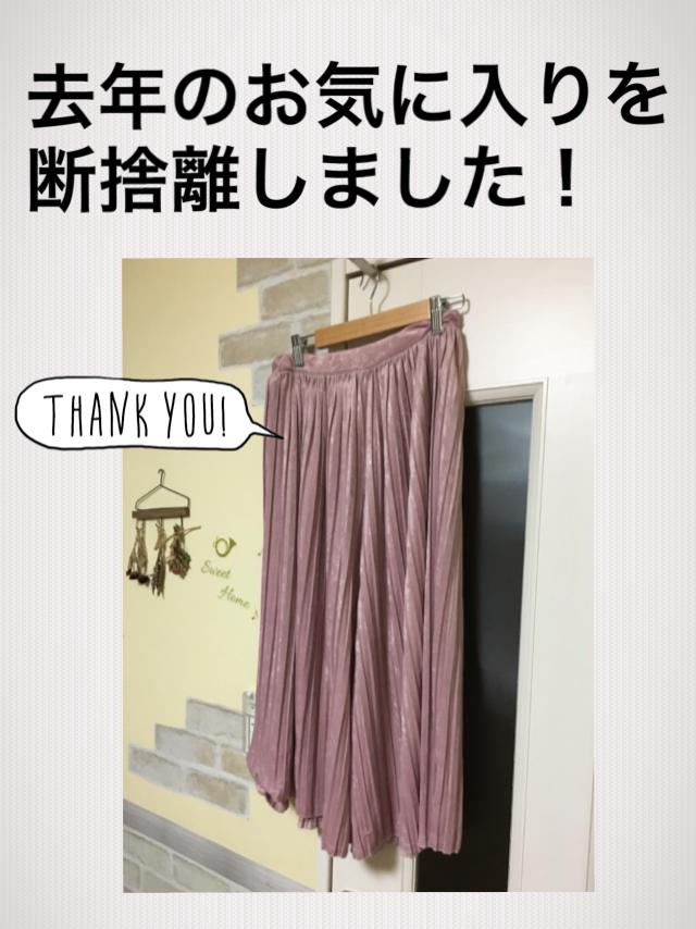f:id:yukori-m:20181204044325p:plain