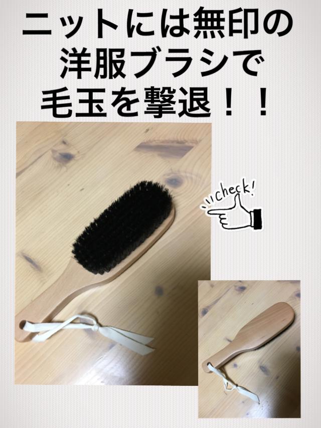 f:id:yukori-m:20181204044508p:plain