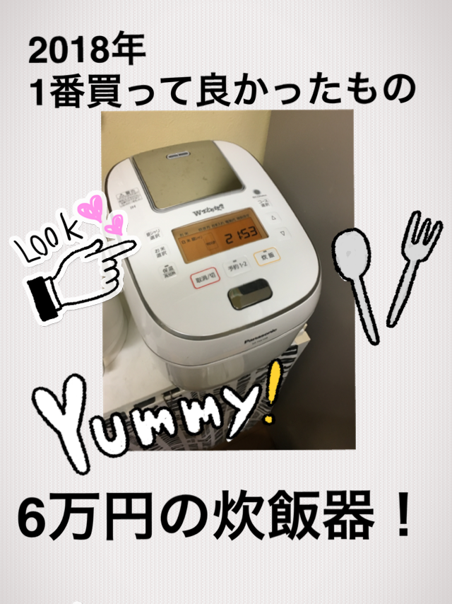 f:id:yukori-m:20181205215908p:plain