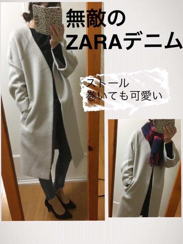 f:id:yukori-m:20181206171842p:plain