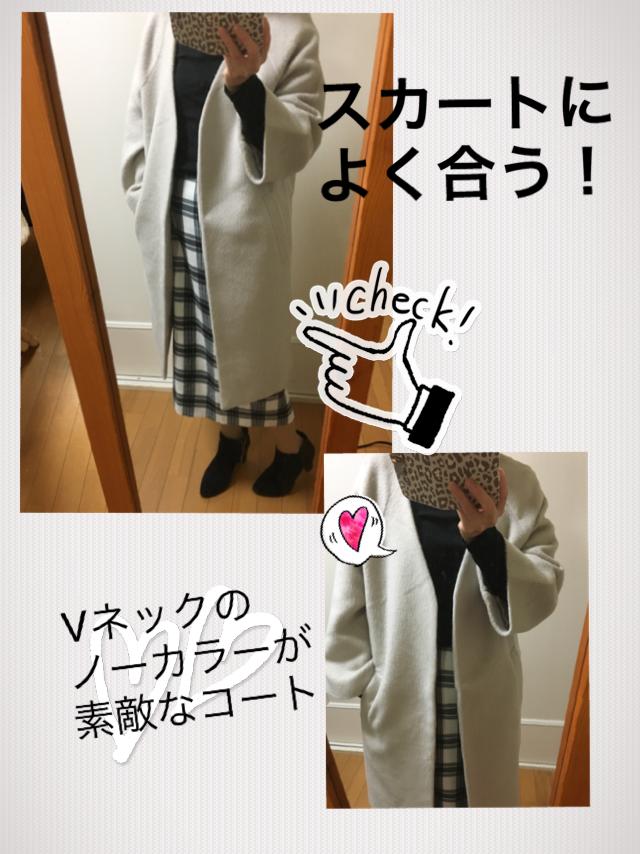 f:id:yukori-m:20181206171902p:plain