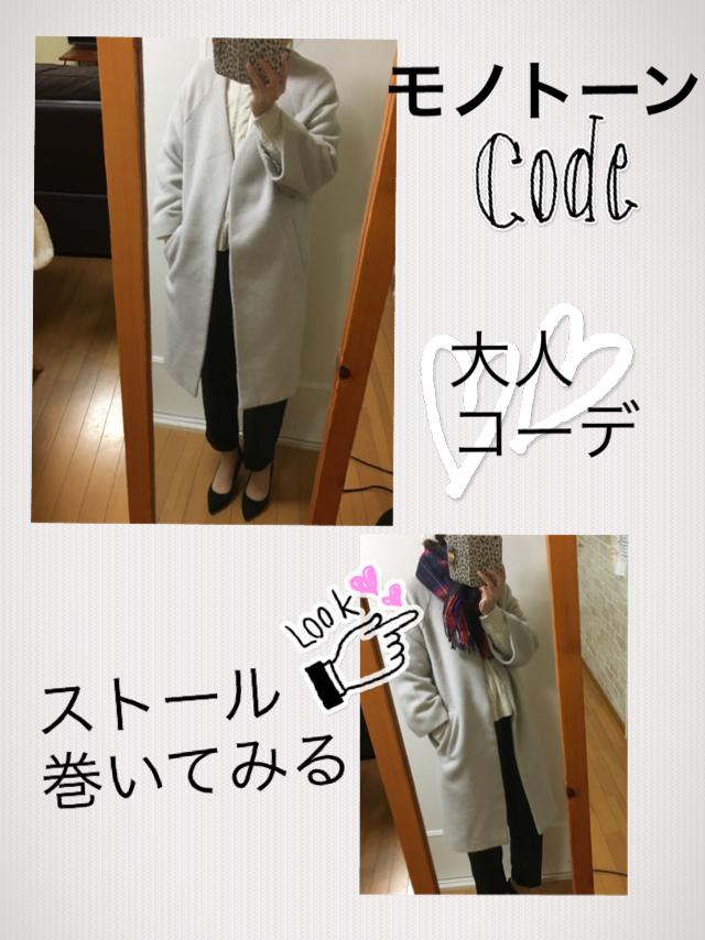 f:id:yukori-m:20181206171923p:plain