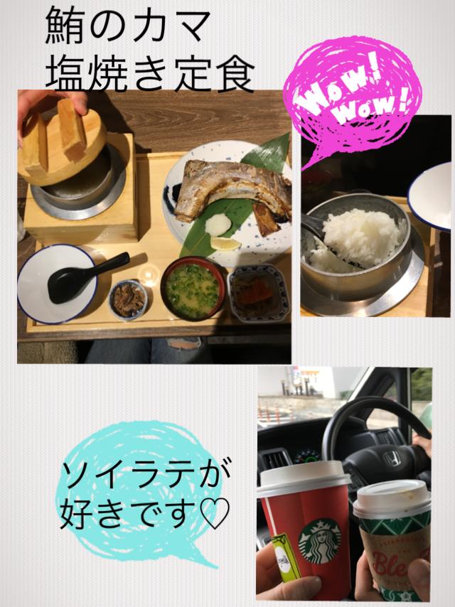 f:id:yukori-m:20181206172053p:plain