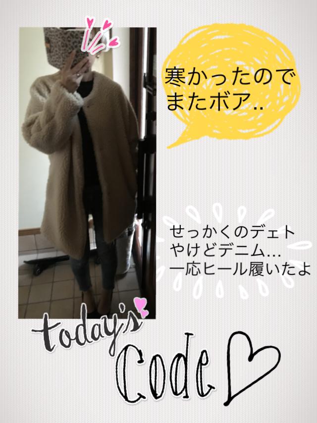 f:id:yukori-m:20181206172108p:plain