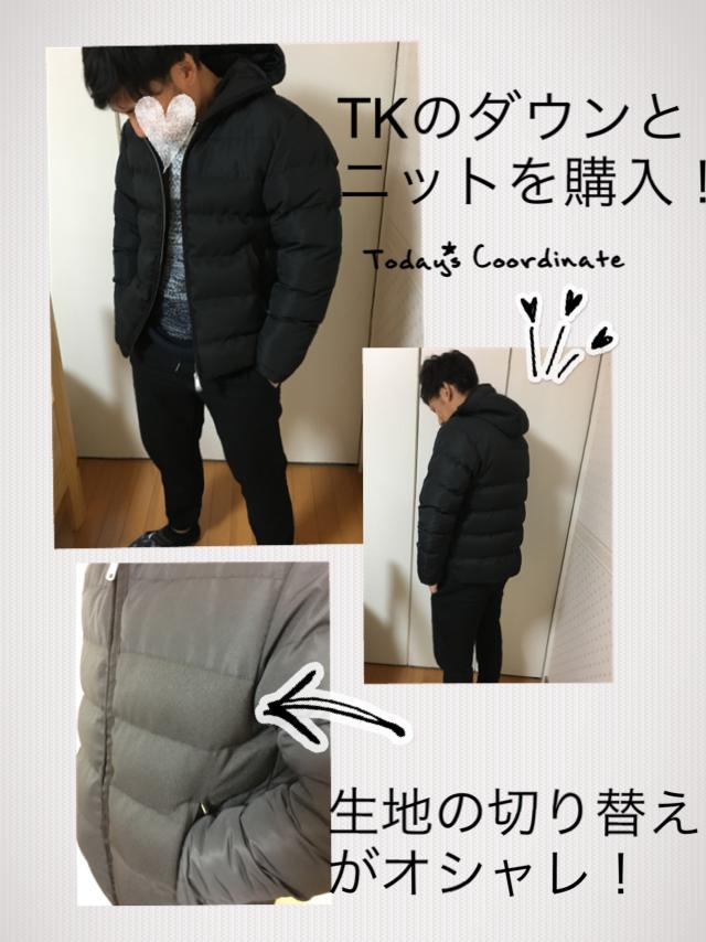 f:id:yukori-m:20181207173018p:plain