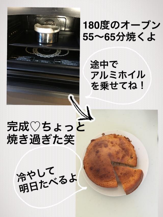 f:id:yukori-m:20181208205116p:plain