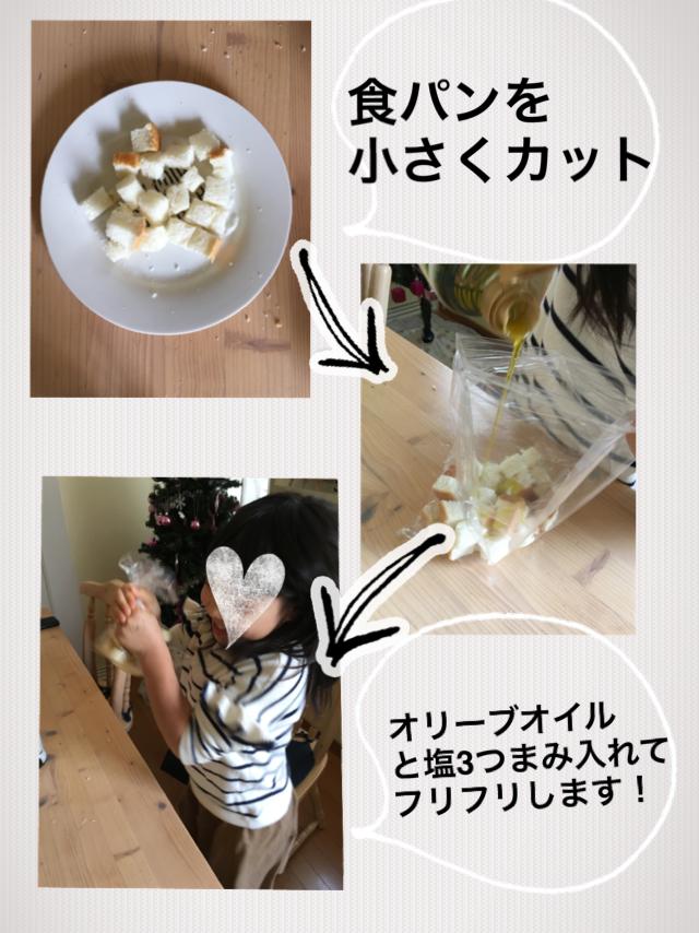 f:id:yukori-m:20181209133641p:plain