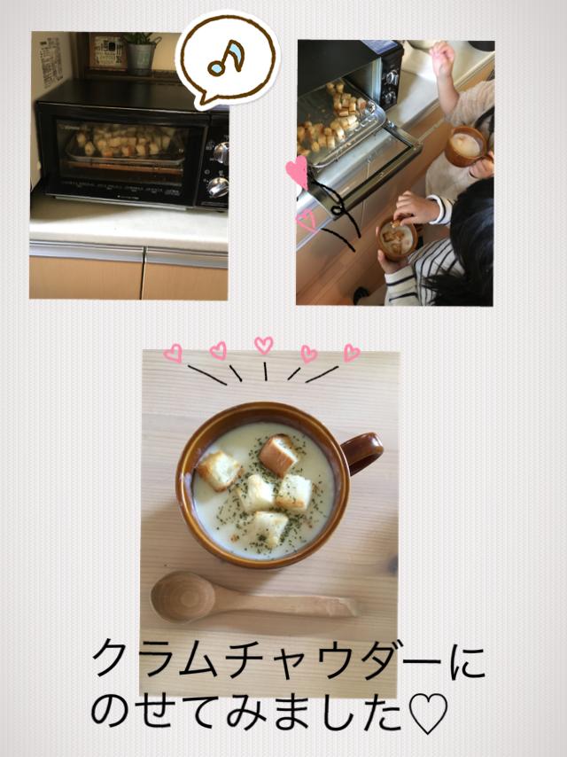 f:id:yukori-m:20181209133655p:plain