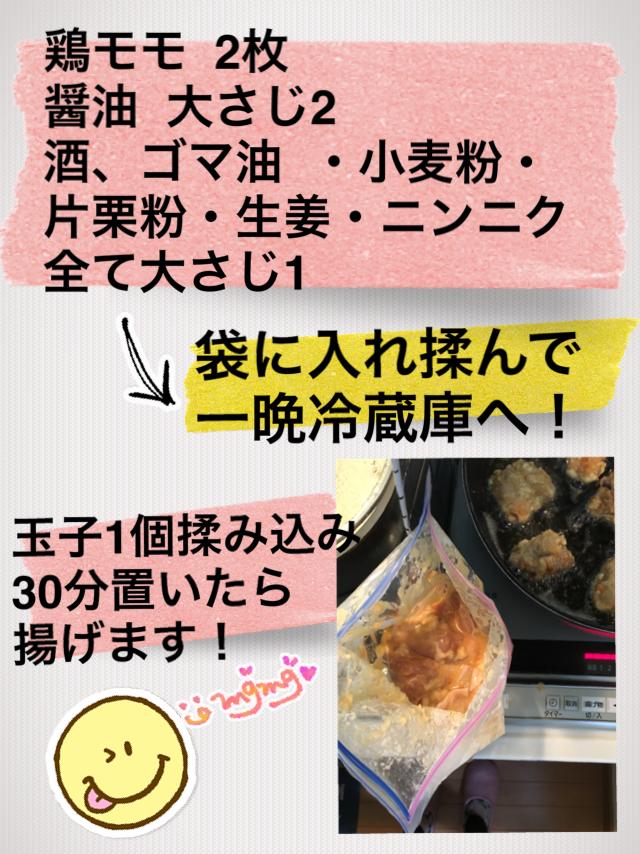 f:id:yukori-m:20181209133742p:plain