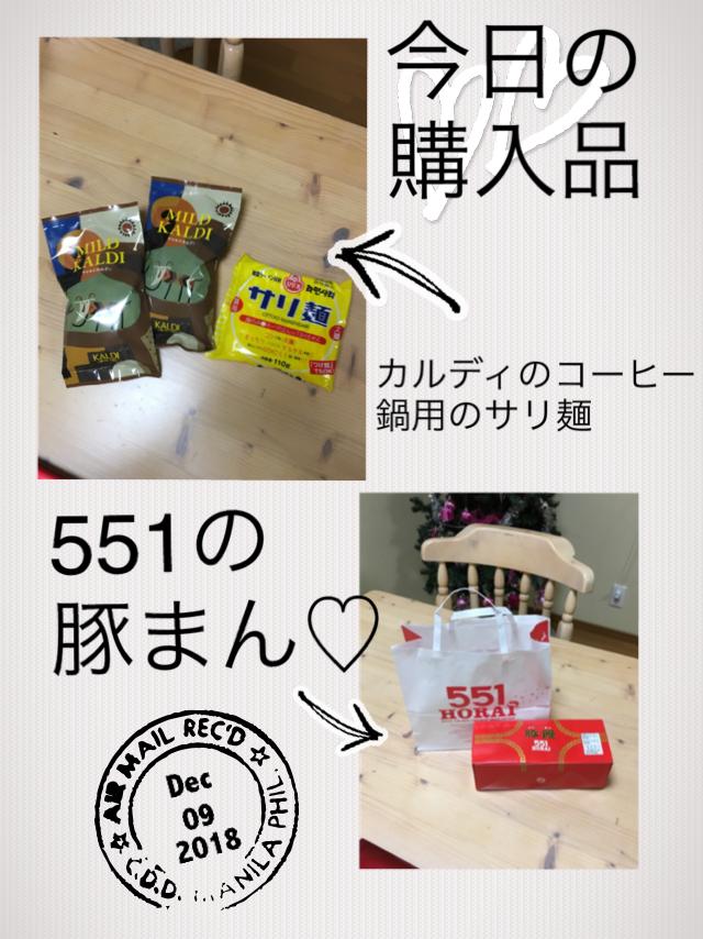 f:id:yukori-m:20181209192942p:plain