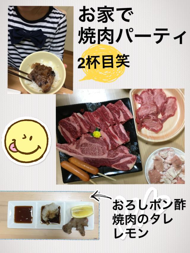 f:id:yukori-m:20181214190038p:plain