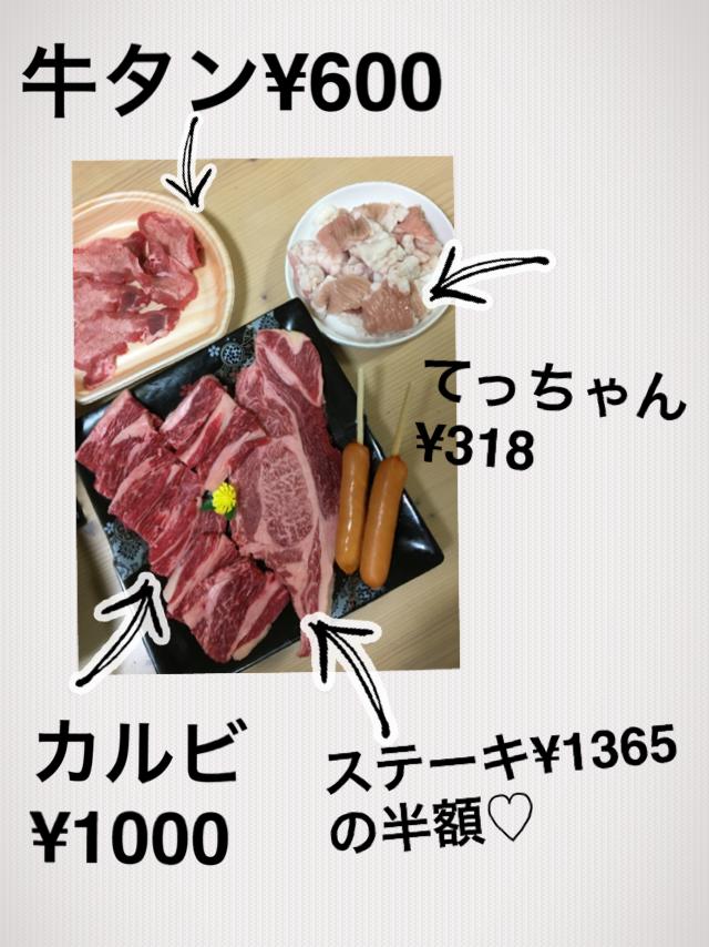 f:id:yukori-m:20181214190619p:plain