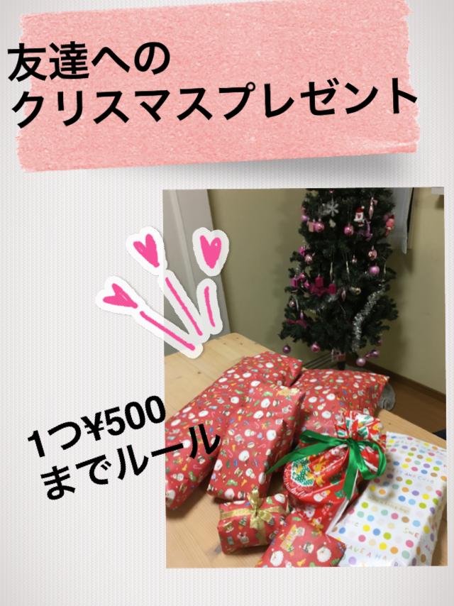 f:id:yukori-m:20181215204457p:plain