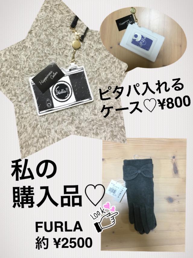 f:id:yukori-m:20181216135015p:plain