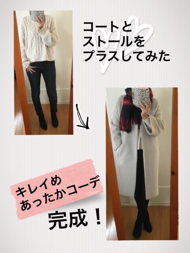 f:id:yukori-m:20181221113814p:plain