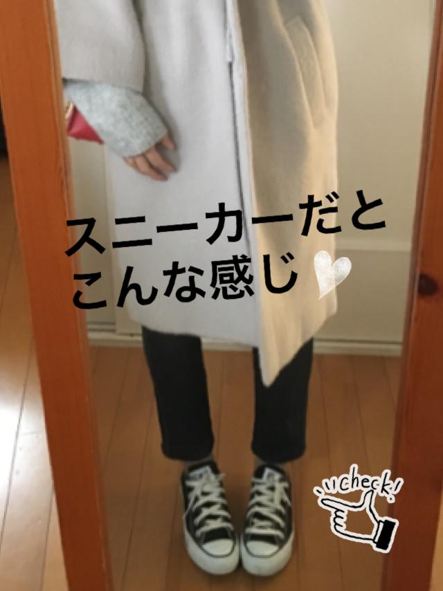 f:id:yukori-m:20181221113912p:plain