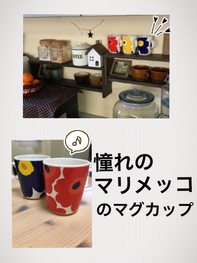f:id:yukori-m:20181229112913p:plain